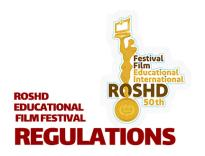 Roshd Educational Film Festival Regulations