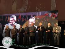 Closing Ceremony held For The 48th  Roshd International Film Festival in Tehran