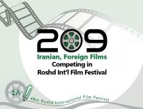 48th Roshd International Film Festival Is  Welcomed By Foreign filmmakers